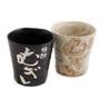 Off White Mugi Shochu Cup 11 fl oz