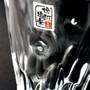 Toyo-Sasaki Glass Shochu Carafe 17 fl oz