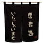 Noren Curtain with Welcome 3 Cats Black