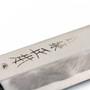 "Tsukiji Masamoto White Steel 1 Yanagi 270mm (10.6"")"