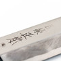 "Tsukiji Masamoto White Steel 1 Yanagi 300mm (11.8"")"