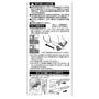 Kai Ceramic Serrated Pull-Through Sharpener for Steel Knives