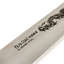 "Misono Swedish Carbon Steel Sujihiki 300mm (11.8"")"
