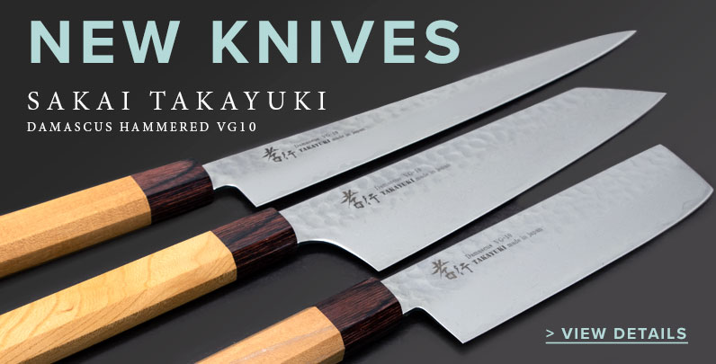 43958ca8bff Japanese Chef Knives