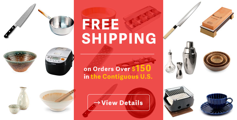 Japanese Chef Knives, Restaurant Supplies and Japanese