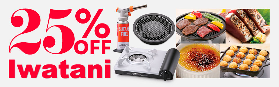25% Off Iwatani Butane Stoves, Torch Burners and Grilling Plates