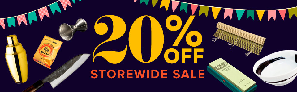 20% Off Storewide Summer Sale