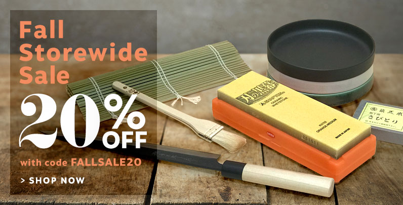20% off Fall Storewide Sale