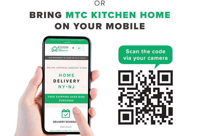Bring MTC Kitchen Home on your mobile