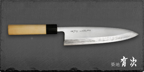 Tsukiji Aritsugu Knives