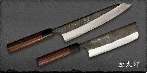 Kintaro Kato Knives