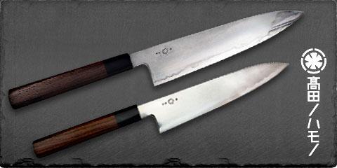 Takada no Hamono Knives