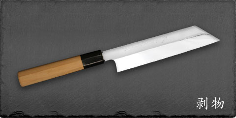 Mukimono Knives