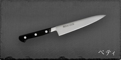 Petty Knives