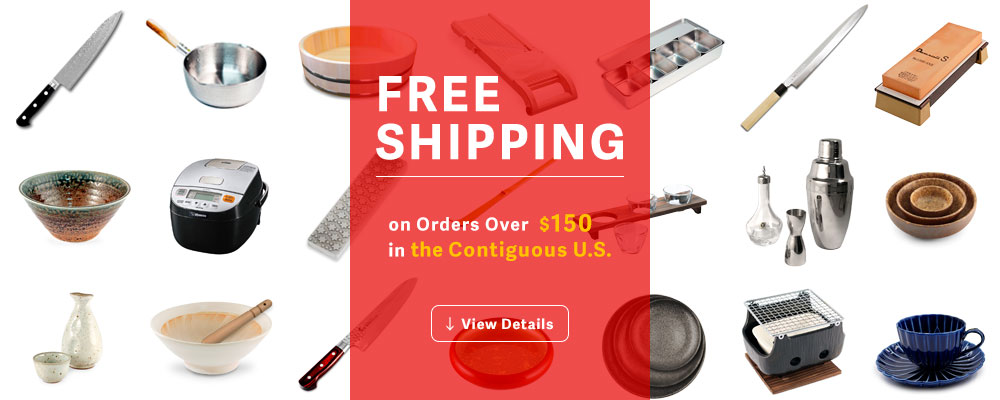 Free Shipping on over $150 Purchase