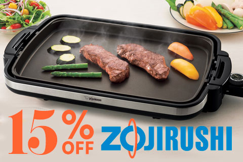 15% Off Zojirushi Rice Cookers Warmers Travel Mugs
