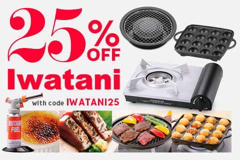 25% off Iwatani Portable Butane Stoves, Torch Burners, Grilling Plates