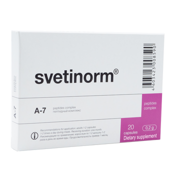 Svetinorm A-7 Natural Liver Peptide - available in 20 & 60 capsules
