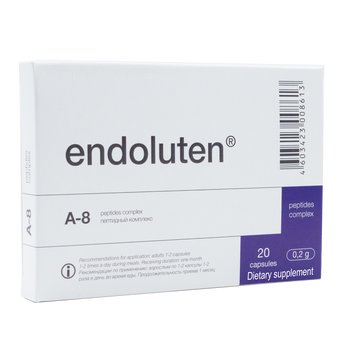 Endoluten A-8 Natural Pineal Peptide - available in 20 & 60 capsules