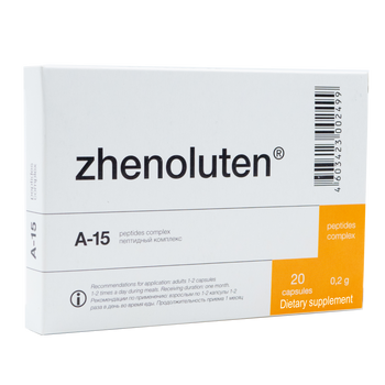 Zhenoluten A-15 Natural Ovary Peptide - available in 20 & 60 capsules