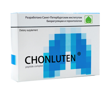 Chonluten -  Synthesized Respiratory System Peptide - available in 20 & 60 capsules