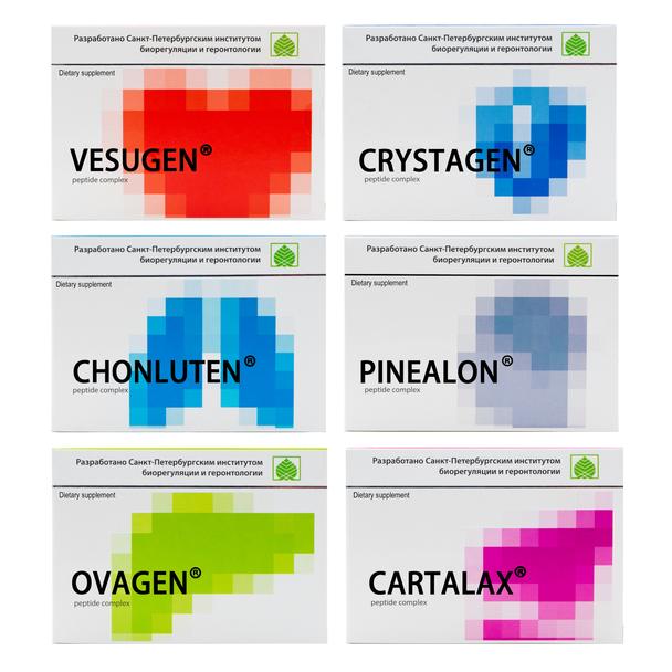 Synthesized (Cytogens) Khavinson Peptide Bioregulators 20 capsules bundle