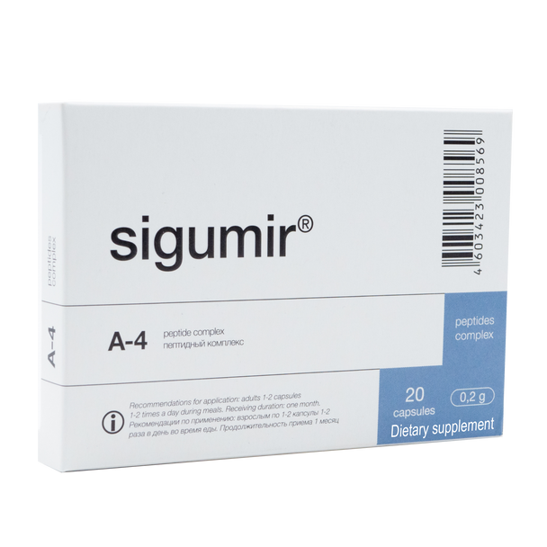 Sigumir  A-4 Natural Cartilage Peptide - available in 20 & 60 capsules