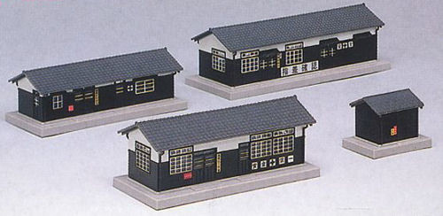 Kato (Japan) N Gauge Locomotive Yard Buildings Set (Pre-Built)