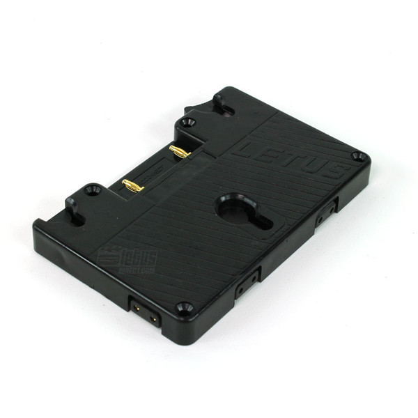 Letus Battery Plate