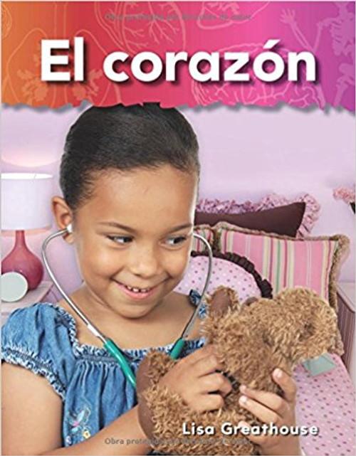 El corazón (Heart) by Lisa Greathouse