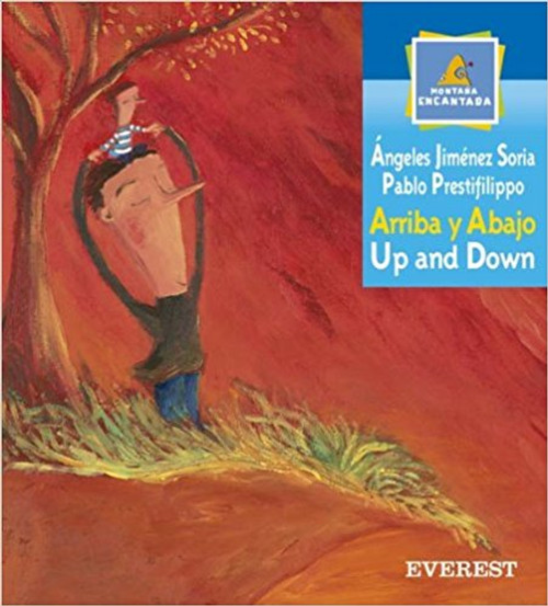 Arriba y Abajo/Up and Down by Catherine Hnatov by Catherine Hnatov