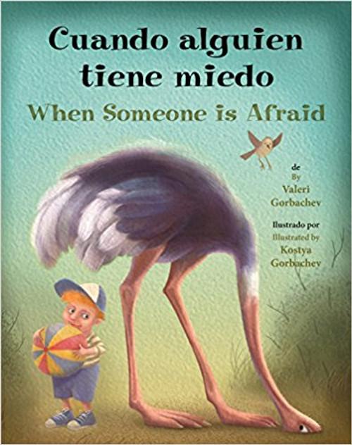 Cuando Alguien Tiene Miedo/When Someone Is Afraid by Valier Gorbachev