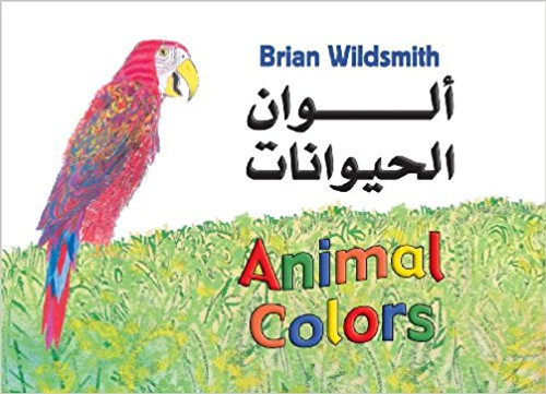 Animal Colors (Arabic) by Brian Wildsmith