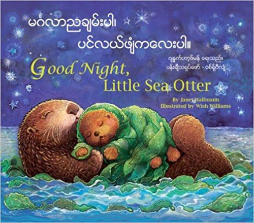 Good Night, Little Sea Otter (Burmese) by Janet Halfmann