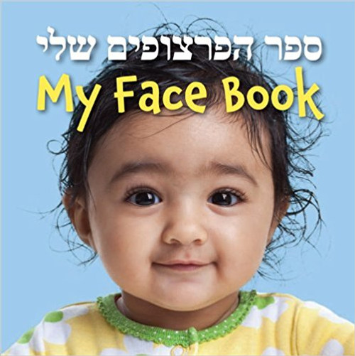 My Face Book (Hebrew) by Star Bright Books