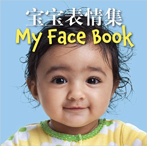 My Face Book (Chinese/English) by Star Bright Books