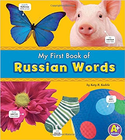 My First Book of Russian Words by Katy R Kudela
