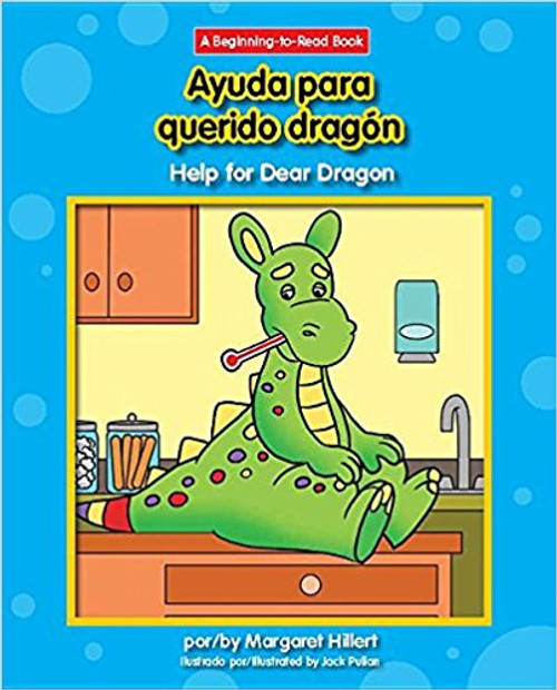 Ayuda Para Quierido Dragon/Help for Dear Dragon by Margaret Hillert