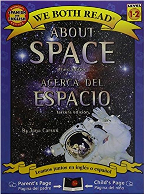 About Space/Acerca del Espacio by Jana Carson