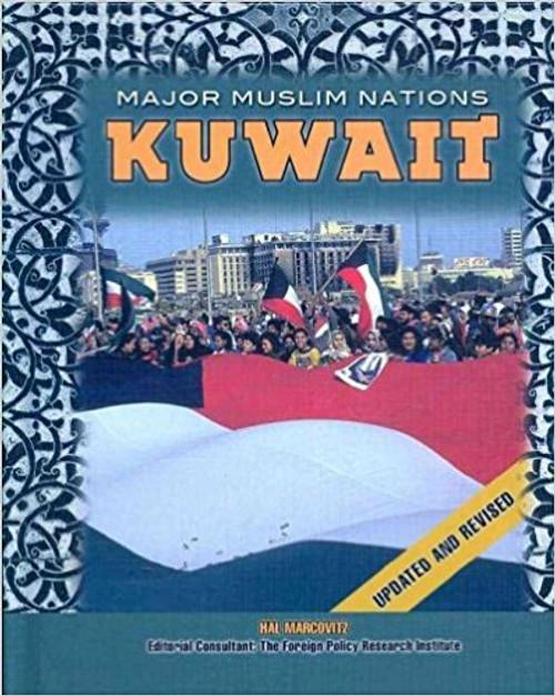 Kuwait by Hal Marcovits