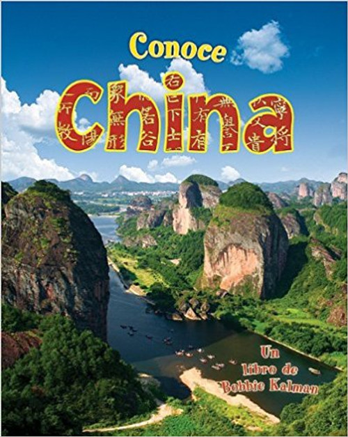 Conoce China by Robin Johnson