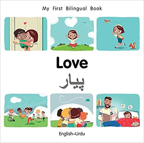 Love (Urdu) by Millet Publishing