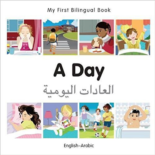 A Day (Arabic) by Millet Publishing