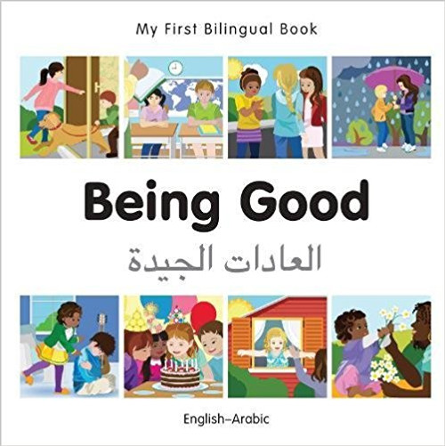 Being Good (Arabic) by Millet Publishing