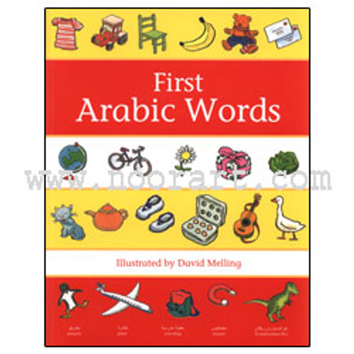 Oxford First Arabic Words (Arabic) by Neil Morris