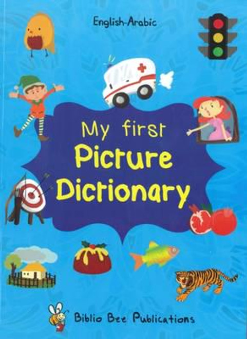 My first Picture Dictionary (Arabic) by