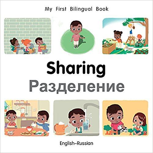 Sharing by Millet Publishing