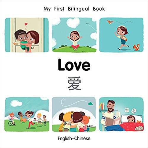 Love (Chinese) by Millet Publishing