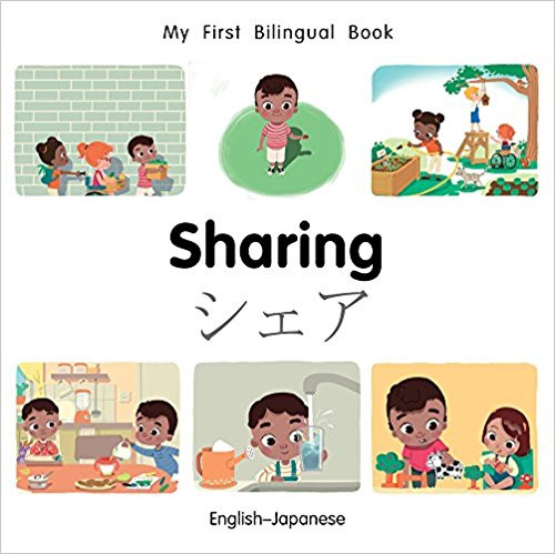 Sharing (Japanese) by Millet Publishing