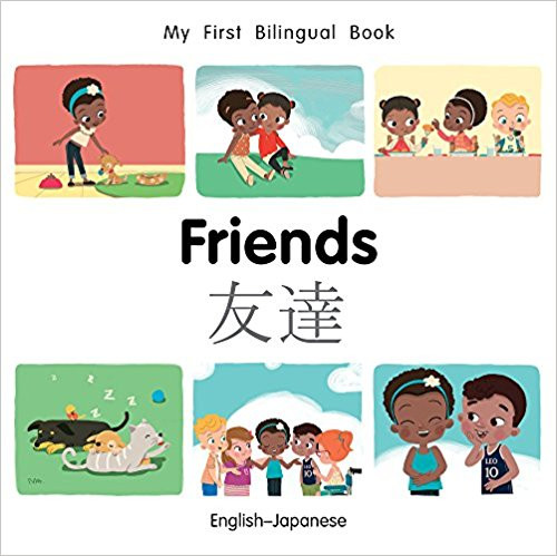 Friends (Japanese) by Millet Publishing